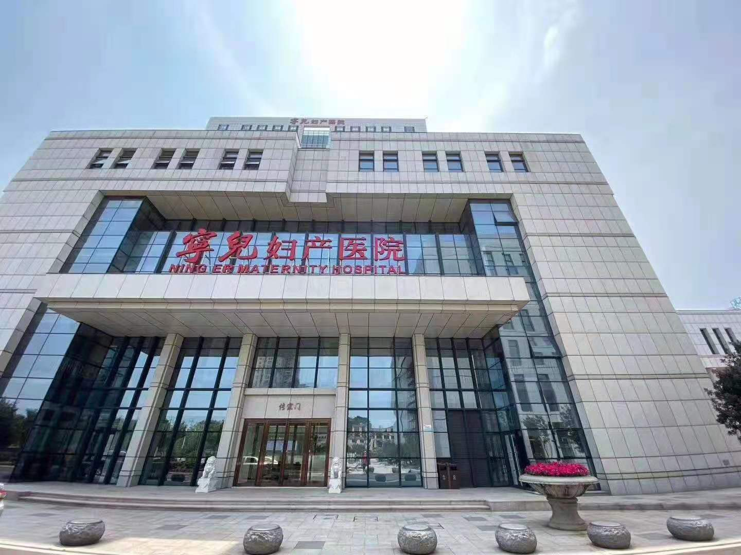 Changsha_Ninger_Maternity_Hospital1.jpg