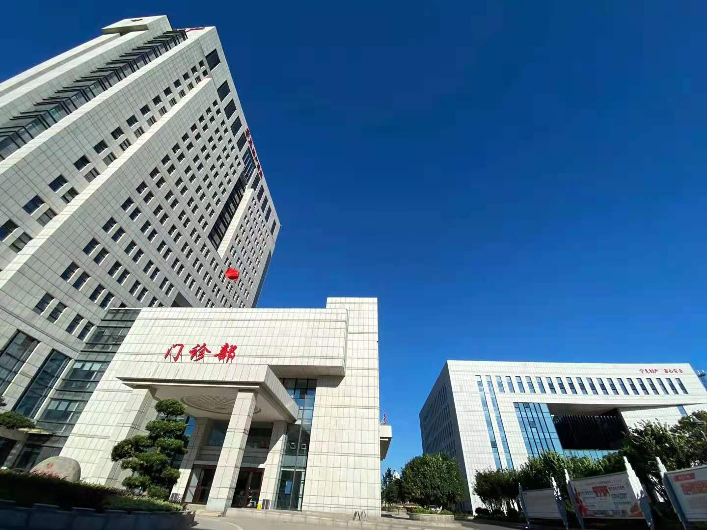 Changsha_Ninger_Maternity_Hospital2.jpg